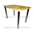 Обеденный стол  из камня желтый
