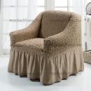 Чехол для кресла 'BULSAN' Бежевый