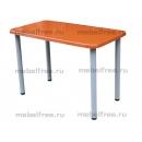 Обеденный стол из камня  90*60см