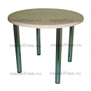 Обеденный стол круглый из искусственного камня бежевый