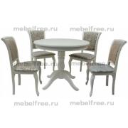 Кухонный стол круглый раздвижной  на лапе белый